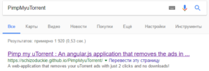 u-torrent-search