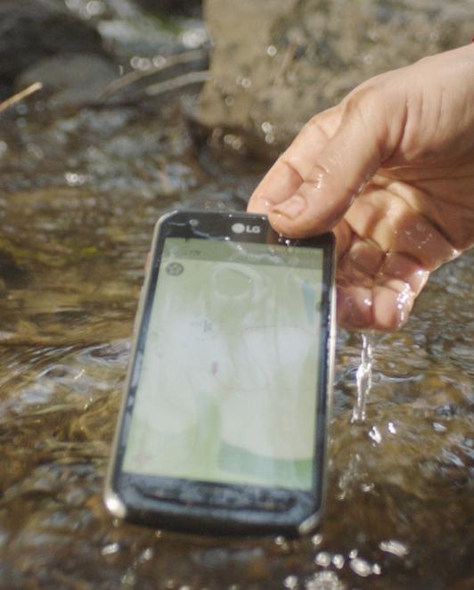 LG-X-venture-water-resist